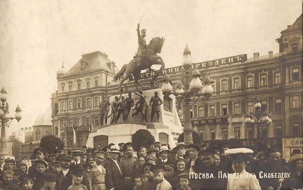 Открытие памятника Скобелеву в Москве, 1912