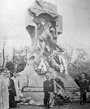 """Открытие памятника """"Стерегущему"""" в Санкт-Петербурге, 1911"""