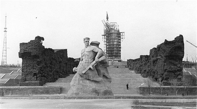 Строительство мемориала Героям Сталинградской битвы на Мамаевом кургане