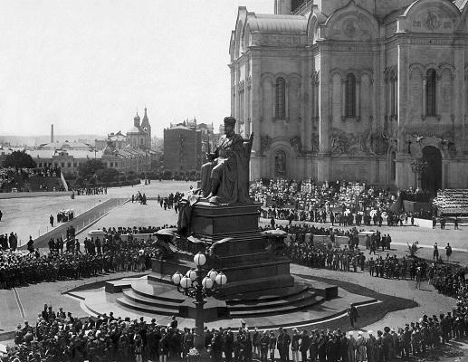 Торжественное открытие памятника Александру III