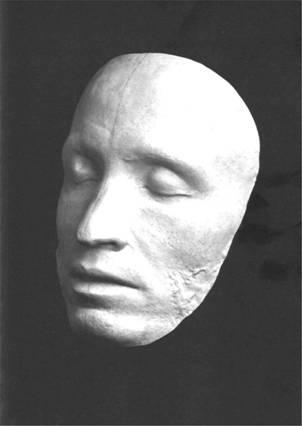 Посмертная маска А. С. Пушкина, 1837